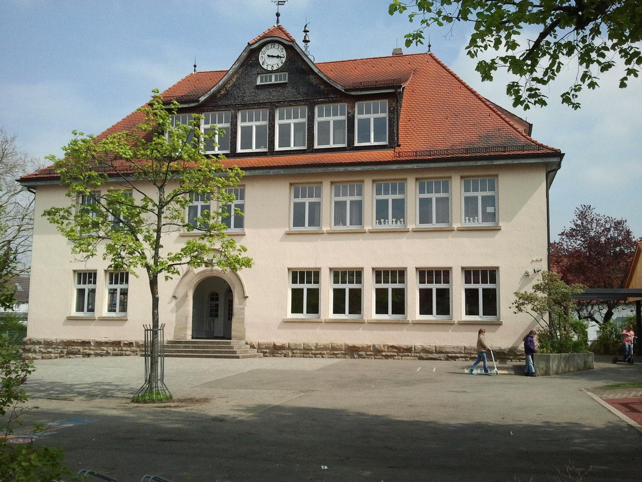 Kirchenfeldschule NEhren